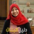 حجيبة من حلب دليل أرقام البنات و النساء المطلقات