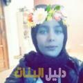 رهف من قرية عالي أرقام بنات للزواج