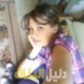 ولاء من القاهرة أرقام بنات للزواج