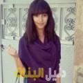 رانية من محافظة سلفيت أرقام بنات للزواج