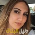 الغالية من أبو ظبي أرقام بنات للزواج