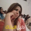نسمة من الدار البيضاء أرقام بنات للزواج