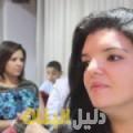 زهرة من القاهرة أرقام بنات للزواج