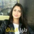 نايلة من بنغازي أرقام بنات للزواج
