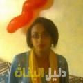 سهى من محافظة طوباس أرقام بنات للزواج