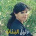 ريم من محافظة طوباس دليل أرقام البنات و النساء المطلقات