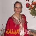 نسيمة من بنغازي أرقام بنات للزواج