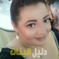 بسمة من حلب أرقام بنات للزواج