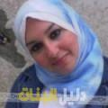 سرور من بنغازي أرقام بنات للزواج