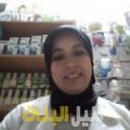 نعمة من أبو ظبي أرقام بنات للزواج