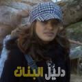 صوفية من حلب أرقام بنات للزواج