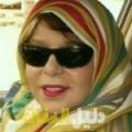 سعيدة من دمشق أرقام بنات للزواج
