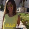 وجدان من أبو ظبي أرقام بنات للزواج