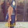 ليمة من أبو ظبي أرقام بنات للزواج