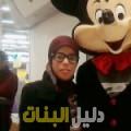 جهاد من قرية عالي أرقام بنات للزواج