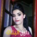 تاتيانة من أبو ظبي أرقام بنات للزواج