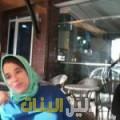 تاتيانة من بنغازي أرقام بنات للزواج
