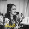 زينة من بنغازي أرقام بنات للزواج