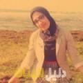 نجاة من محافظة سلفيت أرقام بنات للزواج