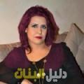 جنان من محافظة طوباس دليل أرقام البنات و النساء المطلقات
