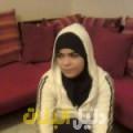 شيماء من قسنطينة أرقام بنات للزواج