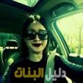 حلومة من محافظة طوباس دليل أرقام البنات و النساء المطلقات