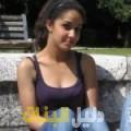 أميمة من دمشق أرقام بنات للزواج