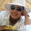 عبلة من بنغازي أرقام بنات للزواج