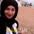 إلهام من بنغازي أرقام بنات للزواج