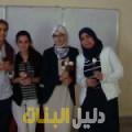 يسر من حلب أرقام بنات للزواج