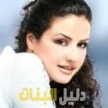 عزيزة من حلب أرقام بنات للزواج