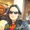 فرح من الدار البيضاء أرقام بنات للزواج