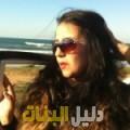 نيرمين من بيروت أرقام بنات للزواج