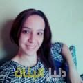 فدوى من حلب أرقام بنات للزواج