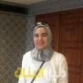 سها من بنغازي أرقام بنات للزواج