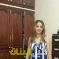 هيفاء من قرية عالي أرقام بنات للزواج