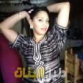 حبيبة من القاهرة أرقام بنات للزواج