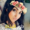 شيماء من بيروت دليل أرقام البنات و النساء المطلقات