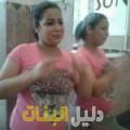 وداد من القاهرة أرقام بنات للزواج