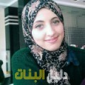 حفيضة من محافظة سلفيت أرقام بنات للزواج