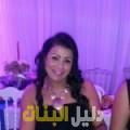 كبيرة من الدار البيضاء أرقام بنات للزواج