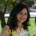 ياسمين من دمشق أرقام بنات للزواج
