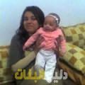 سيلة من بيروت دليل أرقام البنات و النساء المطلقات