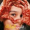 يامينة من قرية عالي أرقام بنات للزواج