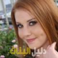 ميرال من ولاد تارس أرقام بنات للزواج