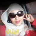 نوار من دمشق أرقام بنات للزواج