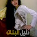 راشة من القاهرة أرقام بنات للزواج