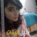 ريتاج من الدار البيضاء أرقام بنات للزواج