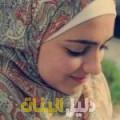 لطيفة من القاهرة أرقام بنات للزواج