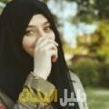 سعاد من دمشق أرقام بنات للزواج